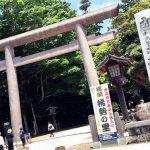 歴史ある古社「鹿島神宮」を巡る!茨城県にある鹿島神社の総本社