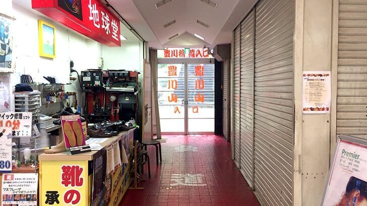横須賀どぶ板通りで飲み歩き&ビアポン!いつもの角打ちとバー巡り