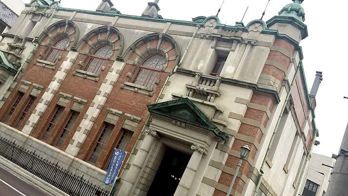 旧唐津銀行|洋館好き必見!佐賀唐津にある辰野金吾監修の西洋建築