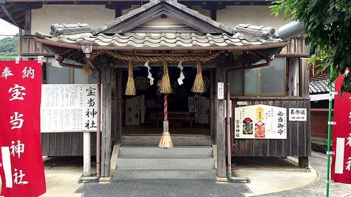 宝当神社にビーチに猫!佐賀の離島「高島」は素敵な島だった(佐賀旅行)