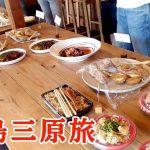 モニターツアーで三原タコ料理満喫!三原の酒「醉心」試飲も【広島三原旅】