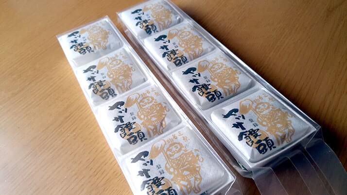 三原で土産探し!三原名菓のたこせんとヤッサ饅頭がおいしい!【広島三原旅】