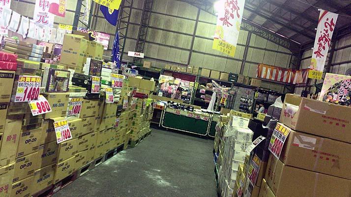 足立区の激安スーパー「ゑびすや商店(ABS卸売センター)」が面白い!