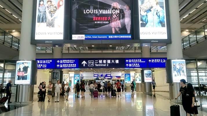香港エクスプレスで早朝の羽田から香港国際空港へ!蒲田の漫喫での眠れない一夜から旅がスタート
