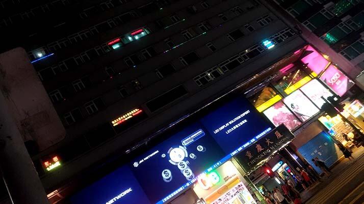 重慶大厦(チョンキンマンション)|多人種が集う雑居ビルへ潜入!