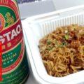 香港のコンビニで買ったもの!カップ麺やビールはおいしいけど菊花茶は注意?
