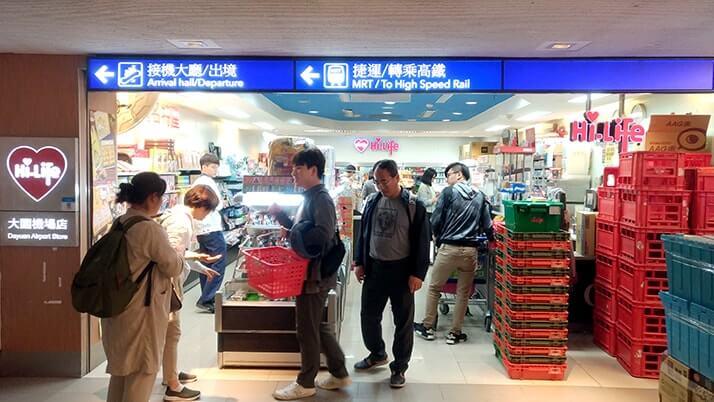 台北桃園空港に着いたらコンビニ飯で腹ごしらえ!これが結構旨いのだ