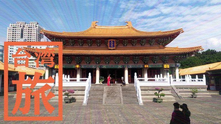 台中孔子廟へ!数ある中でも規模の大きい孔子廟は癒しスポット