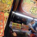 碳烤鶏排(揚げ鶏)で晩酌!一中街の屋台の揚げ鶏おいしいよ【台中】