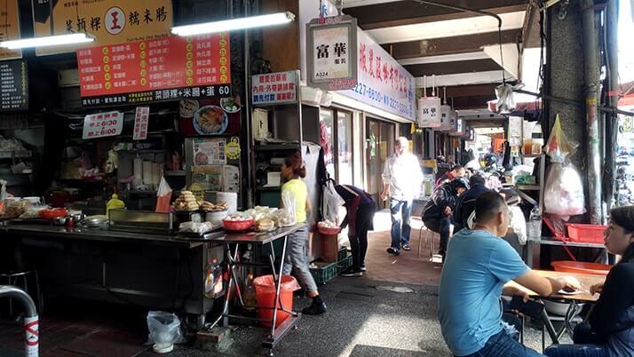台中第二市場の王記菜頭粿糯米腸の大根餅セットでローカル朝飯!