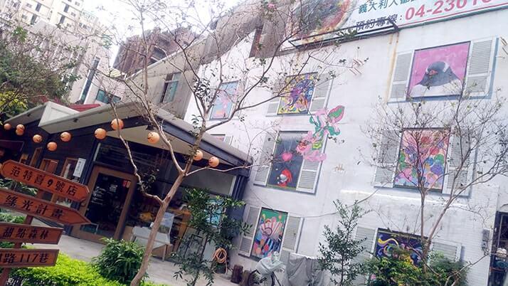 台中のおしゃれリノベーションスポットがオススメ!【綠光計畫・審計新村】