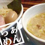 めん処 倖佳(こうか)|つけ麺+肉ごはんを食べてらぁめんに夢を見る
