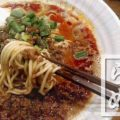 立石担担麺 火のき|調味料自家製!スパイス挽きたての本格担々麺