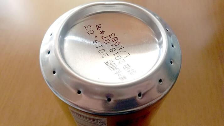 自作アルコールストーブ(バーナー)!空き缶で作ればお手軽便利