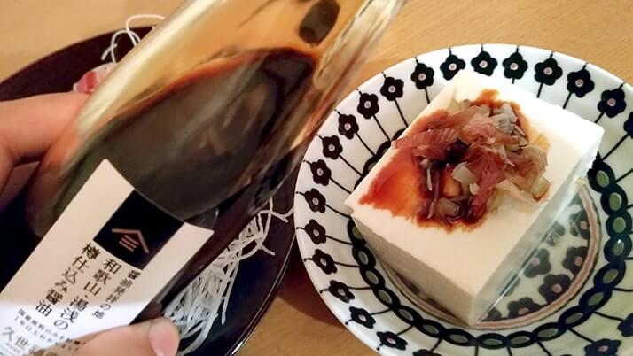 和歌山・湯浅の樽仕込み醤油|万能醤油でイナダの煮付け・刺身・やっこ