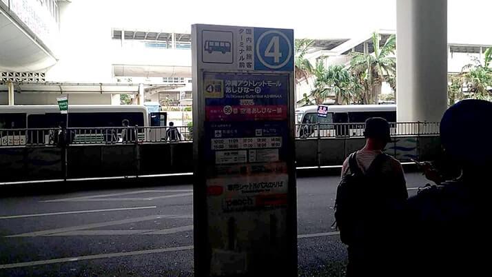 那覇空港LCCターミナルは不便?行き来の方法やターミナルの状況について