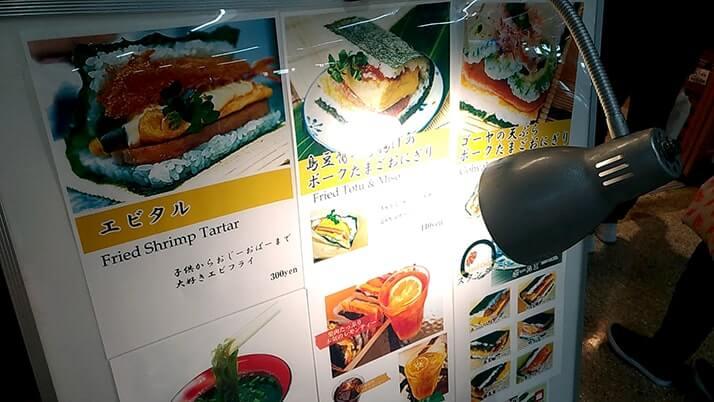 ポークたまごおにぎり本店|那覇空港での食事にオススメ!
