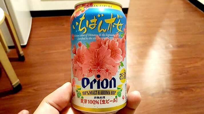 沖縄なのに北海荘?オリオンビールいちばん桜で感じる冬の始まり