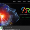 人工知能API「A3RT」の文章誤字脱字検知機能を試してみた|Proofreading API