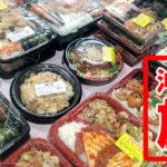 コンビニシャロン|旅の終わりには那覇空港で弁当飯!【沖縄旅】