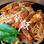 釣ったワタリガニ(ガザミ)のトマトクリームパスタ!【釣り飯】