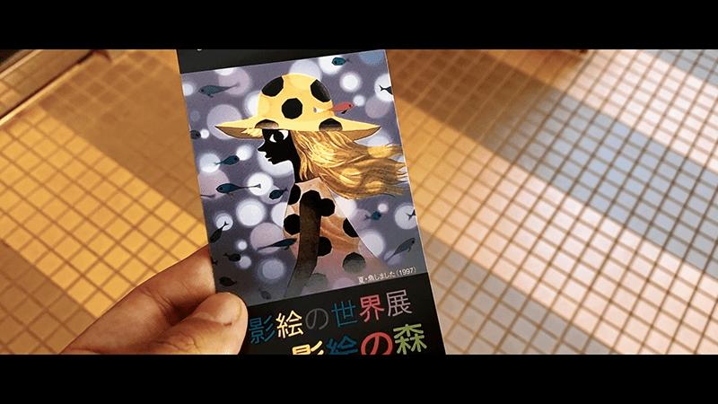 「日本一の渓谷美」昇仙峡を散策 山梨甲府旅行1泊2日⑤