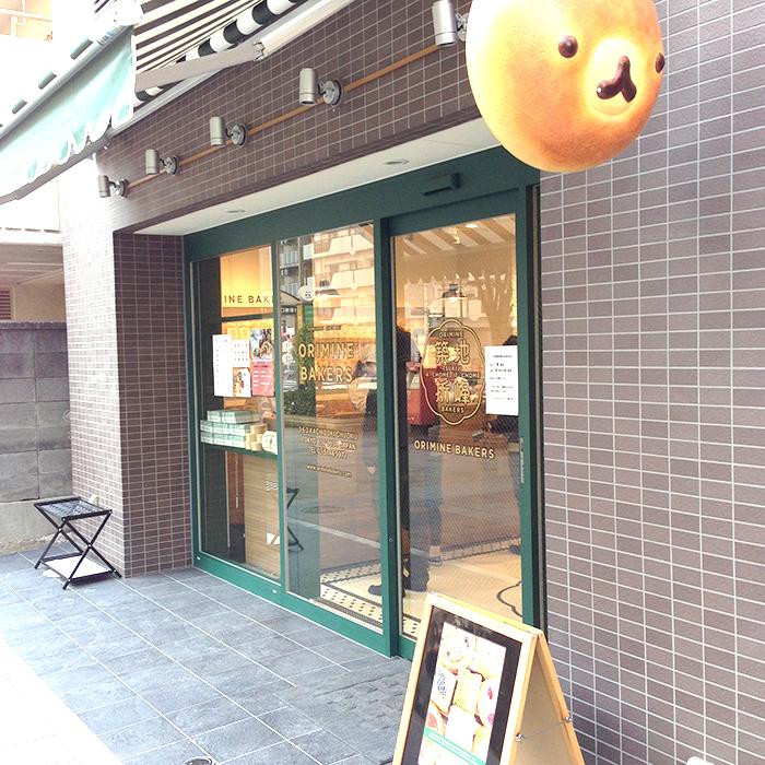 勝どき→築地→銀座 晴れた日には散歩時々おいしいもの!