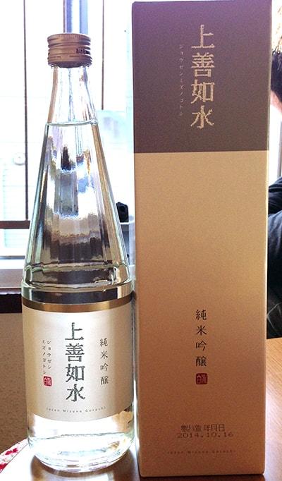北海道ホッケを七輪で焼いて食す!日本酒の最高の肴