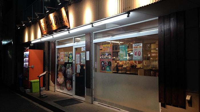 千葉県四街道らーめん店『みそ街道』 北海道厳選味噌使用!