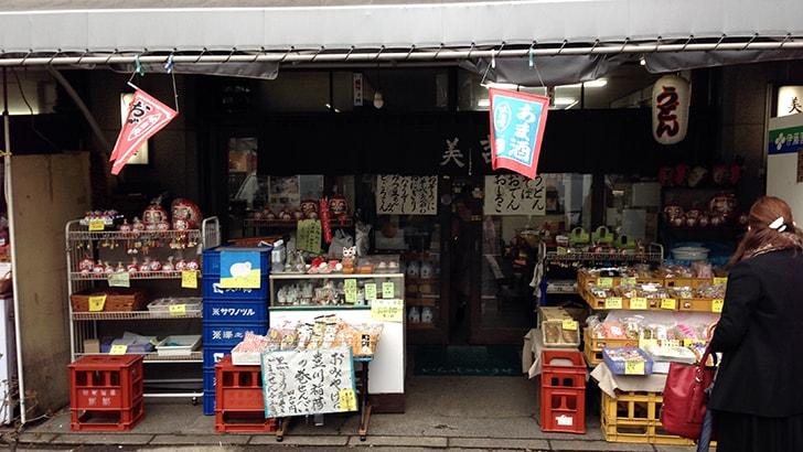 豊川稲荷東京別院に参拝 茶屋『美吉』でいただくいなり寿司