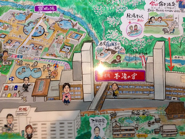 奥道後 壱湯の守(いちゆのもり)|大露天風呂と大自然に癒される【愛媛旅行】