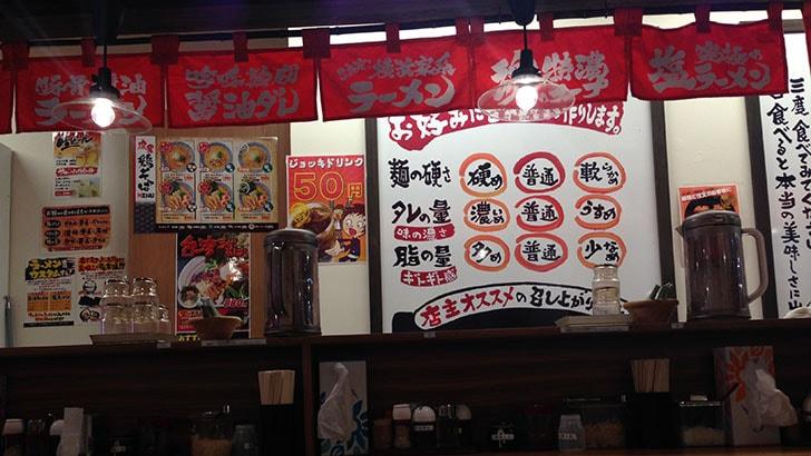 『壱角家(いっかくや)』で横浜家系ラーメンを食す!