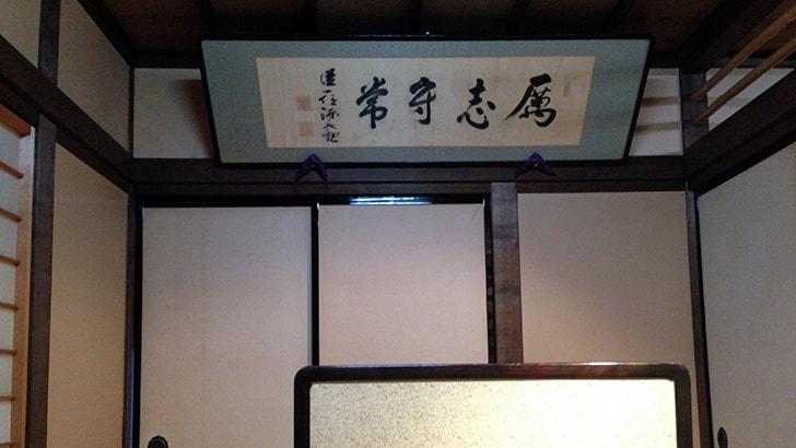 広島旅行では欠かせない広島城観光!お堀周辺の散歩もおすすめ