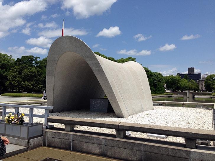 世界遺産原爆ドームと広島平和記念公園と平和記念資料館巡り