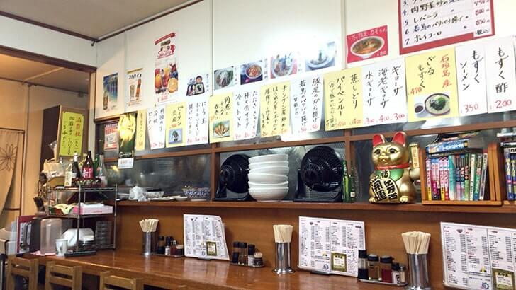 葛飾区立石『中華あゆ太』絶品マーボー麺と冬限定カキラーメン