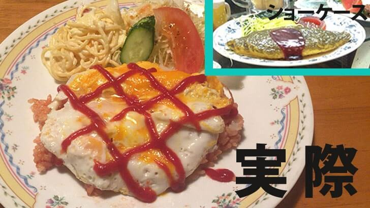 『カフェ・ルミエール』京成立石駅近くの昭和な雰囲気の純喫茶