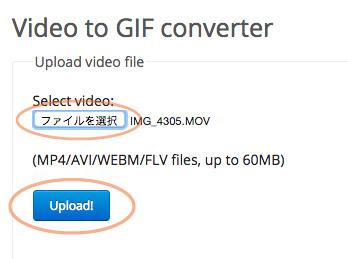 簡単に作れるgifアニメーションでブログに動きを加えてみては?
