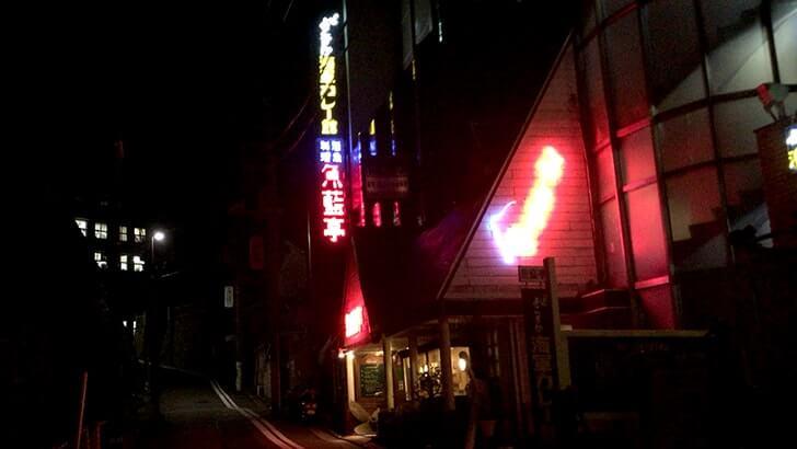 どぶ板通り商店街周辺(京急汐入駅付近)数軒のバーを飲み歩く!
