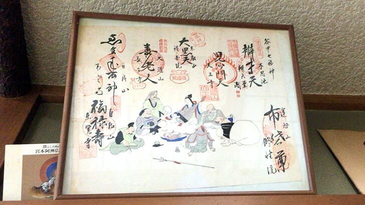 谷中『松寿庵』の七福神そばと『たいち』のたい焼き