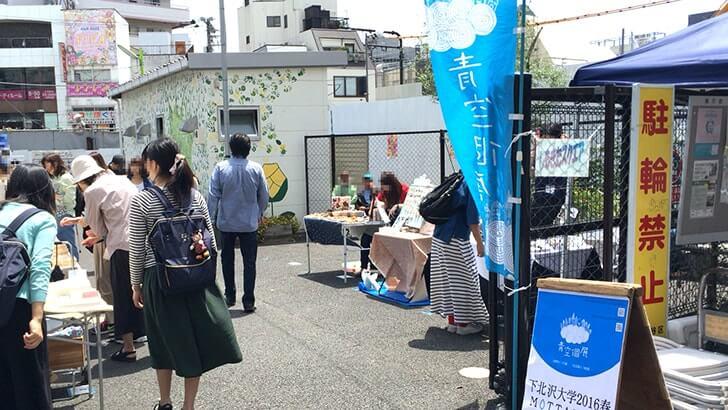 青空個展(下北沢)でセメントプランターを出品してきました