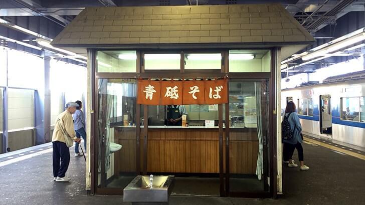 沖縄旅終了!那覇空港→成田空港へ 旅の最後は青砥そば!