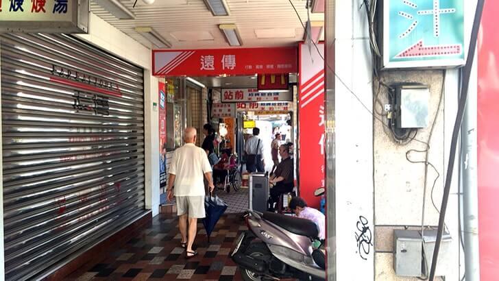 雙連朝市巡りからの炒米粉と魚酥焿!台湾は朝市も楽しい!!