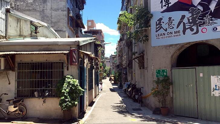 台北の景色を堪能!迪化街→延三夜市方面への淡水河沿い散歩