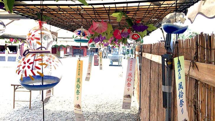 足立区『西新井大師』に参拝 風鈴祭りで楽しむ涼しげな風鈴の音