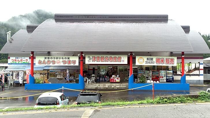新潟県の津南町へ小旅行!「つまり」のとんかつでスタート